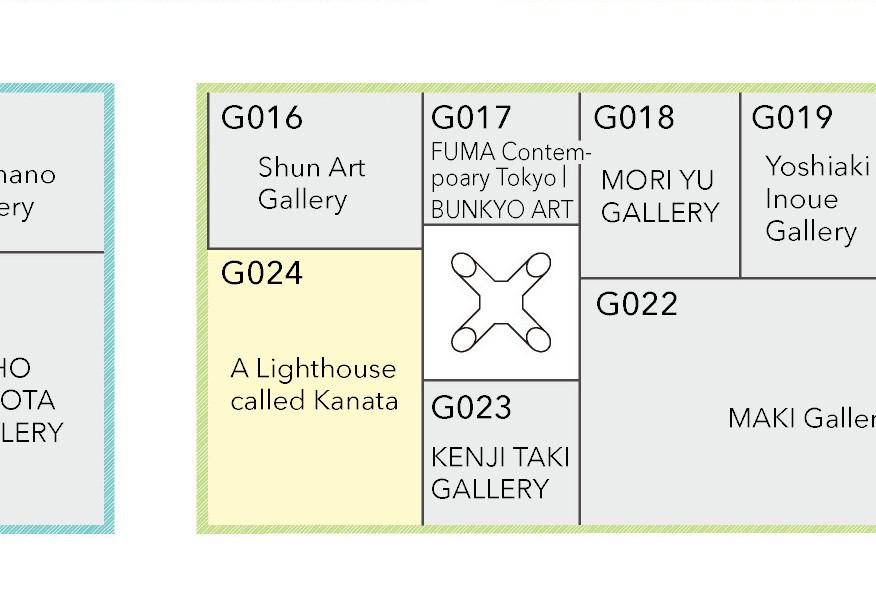 Bf3680e9 f84c 4a35 ace1 751ab9fd7c1c